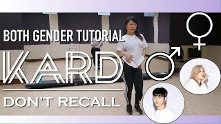 K.A.R.D - Don`t Recall Dance Tutorial | Full w Mirror Both gender parts [Charissahoo]