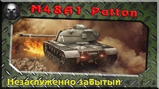 getlinkyoutube.com-M48A1 Patton - Незаслуженно забытый