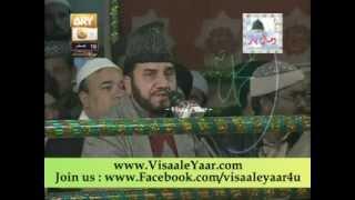 getlinkyoutube.com-Beautiful Quran Recitation( Qari Syed Sadaqat Ali )22-12-13 In Data Darbar Lahore.By Visaal