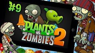getlinkyoutube.com-새로운 캐릭터,왕좀비,식물강화?! 식물대좀비 투! 9편(plants vs zombies 2) - 모바일 Mobile [양띵TV삼식]