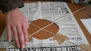 getlinkyoutube.com-Japanese Kite