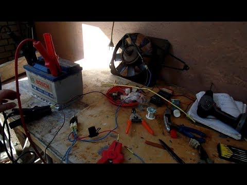Схема и монтаж электро вентилятора радиатора охлаждения на ВАЗ 2104 своими руками