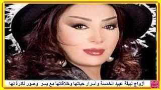 getlinkyoutube.com-منزل نبيلة عبيد الفاخر وإحتفالها بعيد ميلادها وسوف تتفاجئ من عمرها الحقيقى وأسرار زيجاتها المتعددة