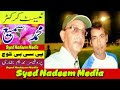 THE BIG GAME : ASIA CUP 2010 : PAK v IND : Indian Chase.3gp
