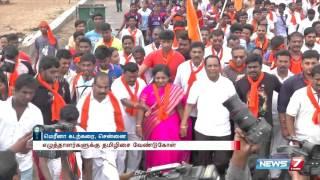 getlinkyoutube.com-Tamilisai condemns Kovan arrest  | News7 Tamil