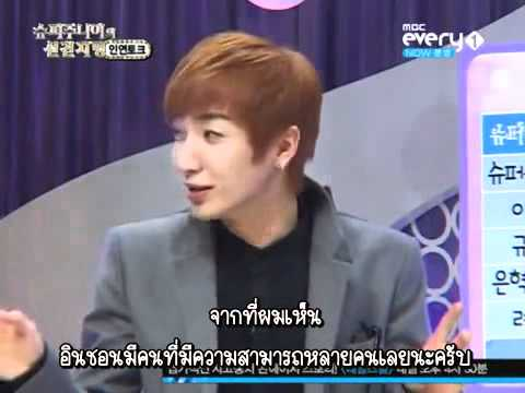 [Thaisub] 110112 MBCevery1 Super Junior's Foresight EP06 ft.Sistar [2-4]