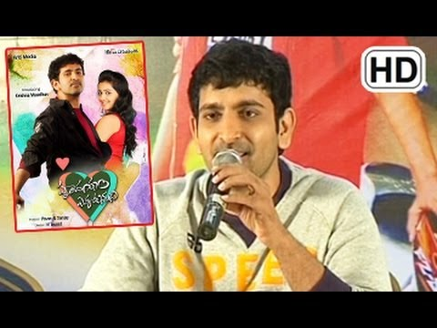Hero Krishna Madhav || Speaks about || Hrudayam Ekkadunnadi Movie