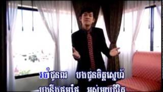 getlinkyoutube.com-ror bum jorng snaeh ( khmer karaoke sing a long )