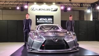 getlinkyoutube.com-東京オートサロン2017 LEXUS RC F GT3公開!