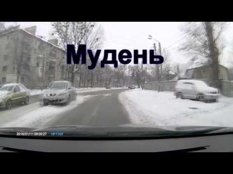 Citroen C4 VS Snow 2016