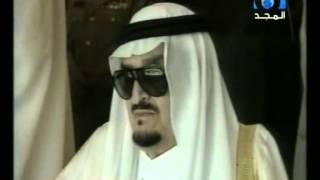 getlinkyoutube.com-وفاة الشيخ العلامة عبدالعزيز بن بازIbn Baaz