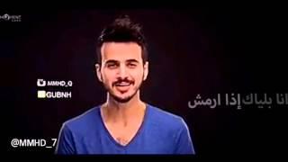 getlinkyoutube.com-انا بلياك - محمد القحطاني