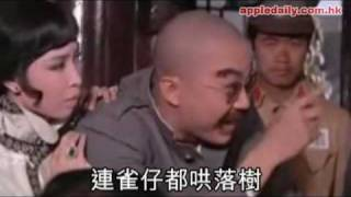 getlinkyoutube.com-無酬演《大軍閥》淡定全裸上位