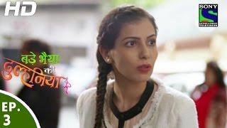 Bade Bhaiyya Ki Dulhania - बड़े भैया की दुल्हनिया - Episode 3 - 20th July, 2016
