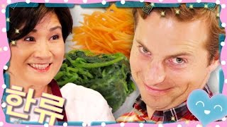 The Try Guys Try Korean Cooking • K-pop: Part 3 width=