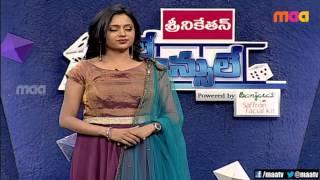 getlinkyoutube.com-Bhale Chancele  భలే చాన్సులే    Episode 264  9   December   13