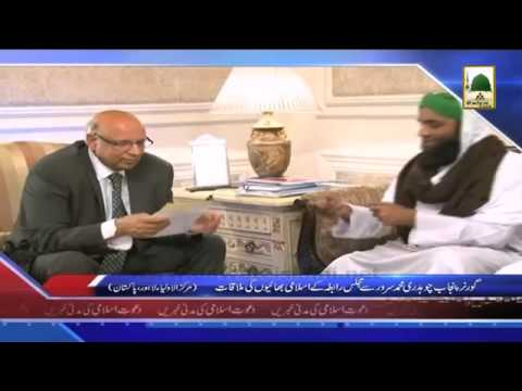 Madani News of Dawateislami in Urdu   14 April 2014