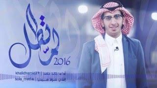 getlinkyoutube.com-لما تطل | أداء خالد حامد