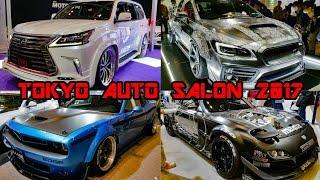 getlinkyoutube.com-TOKYO AUTO SALON 2017 - 東京オートサロン2017・総集編 東京改裝車展2017