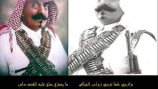 getlinkyoutube.com-قصيدة الرفيق الموالي ..للأمير محمد السديري