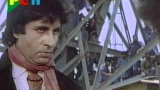 Sanam Mere Sanam [Full Song] (HD) With Lyrics - Hum