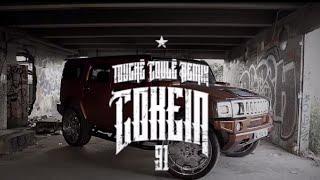 Cokein - Touche Coule Remix (ft. Canardo, Olkainry, La Comera, Juicy P, Kozi, Bassirou, Hype)