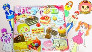 getlinkyoutube.com-キラキラ☆プリキュアアラモード♥キラキラパティスリー!?おりがみでスイーツづくりKids Anime Toy
