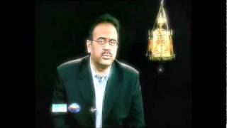 getlinkyoutube.com-End of Time; The Hidden Truth|Urdu [CD 1/4] (1/5)