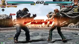 12/15 鉄拳7 破壊王 vs バッツ part1 エンパラ