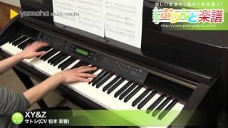 getlinkyoutube.com-XY&Z / サトシ(CV松本 梨香) : ピアノ(ソロ) / 中級
