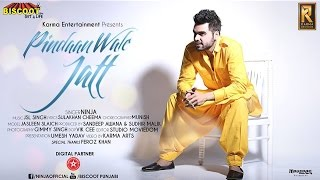 getlinkyoutube.com-Pindaan Wale Jatt | Ninja Official Song | Pinda Waale Jatt Latest Punjabi Songs 2016 | HD