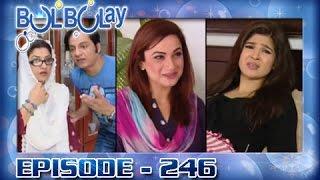 Bulbulay Ep 246 - ARY Digital Drama