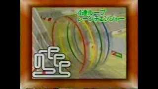 getlinkyoutube.com-TVチャンピオン 全国ミニ四駆王選手権 №4