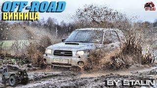 getlinkyoutube.com-Off-road - 71 Субарик жжет (Subaru Forester, Discovery, Ford Maverick GLX, Asia Rocsta, НИВА)