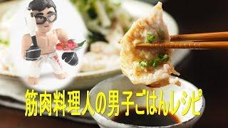 getlinkyoutube.com-鶏むね肉水晶の刺身風 、 筋トレ食!!