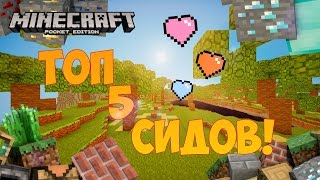 getlinkyoutube.com-[MCPE] ТОП 5 СИДОВ | Minecraft PE 0.14.0