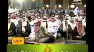 getlinkyoutube.com-الحياة الزوجية مع الشيخ عبد الرحمن السديس