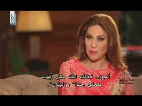 Asmaa Min AL Tarikh, Upcoming Episode, Gilberto Kassab