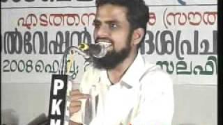 getlinkyoutube.com-Hadis Nishedam Chekannurikalkku 2  Ahmad Anas Moulavi