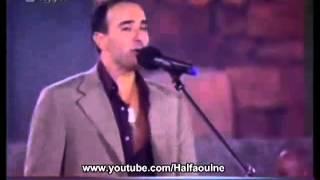 Saber Rebai - Meziana  صابر الرباعي - مزيانة