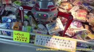 getlinkyoutube.com-ハンドの時計UFOキャッチャー (Hand Watch UFO cathcer) - Alex Won