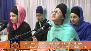 getlinkyoutube.com-Simran Jaap 2016 - Bibi Divjot Kaur Ji and Jatha at Gurdwara Guru Har Rai Sahib Ji West   Bromwich