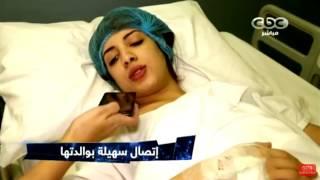 getlinkyoutube.com-Star Academy 11 حادثة سقوط سهيلة