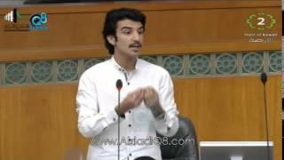 getlinkyoutube.com-كلمة عبدالعزيز حمادة من جلسة برلمان الطالب: هل يعقل أن المدرس يقول للطلبة اللي تدرسونه غلط؟