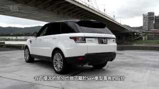 getlinkyoutube.com-一手車訊~Range Rover Sport試駕影音