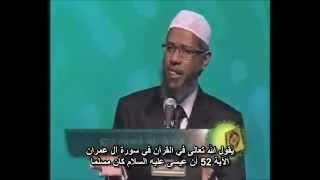 getlinkyoutube.com-السنة والشيعة أيهم الإسلام الصحيح ؟ ذاكر نايك ( تلميذ ديدات ) zakir naik