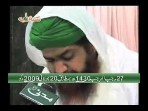 Ghibat Kay Azab by  Haji Imran Attari Qadri