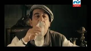 getlinkyoutube.com-HD فيلم كابتن هيما تامر حسني و زينة نسخة اصلية