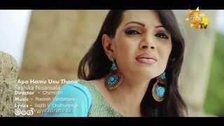 getlinkyoutube.com-Apa Hamu Unu Thana Shashika Nisansala Original Official Video Song