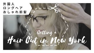 getlinkyoutube.com-[美容室動画ASSORT] the cut vol.6